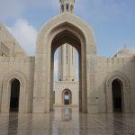 Tout savoir avant de partir en Oman